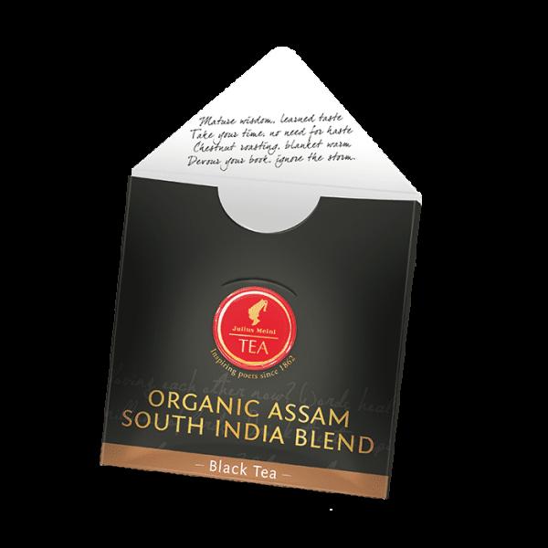 תה תערובת אסאם מדרום הודו